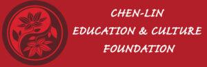 Chen-Lin Eduction & Culture Foundation